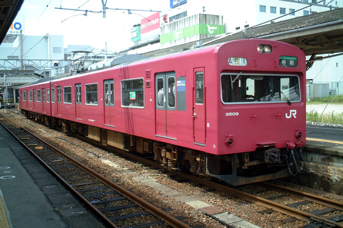 JR西日本 103系 播但線