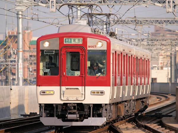 近鉄9000系