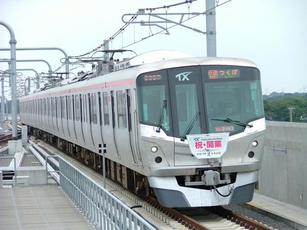 TX2000系