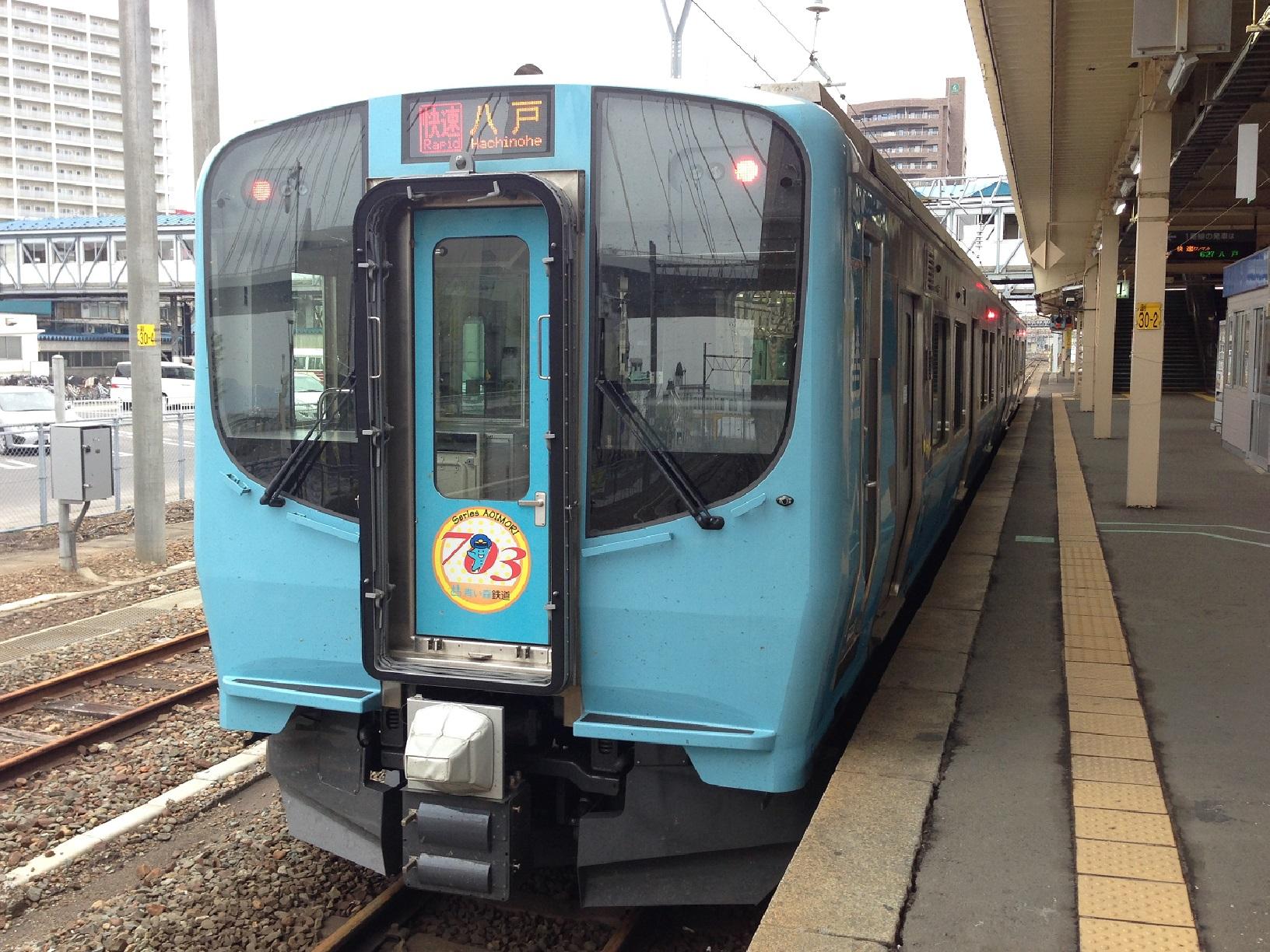青い森鉄道703
