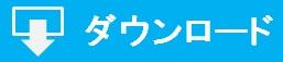 DL-JR四国