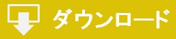 DL-私鉄東海