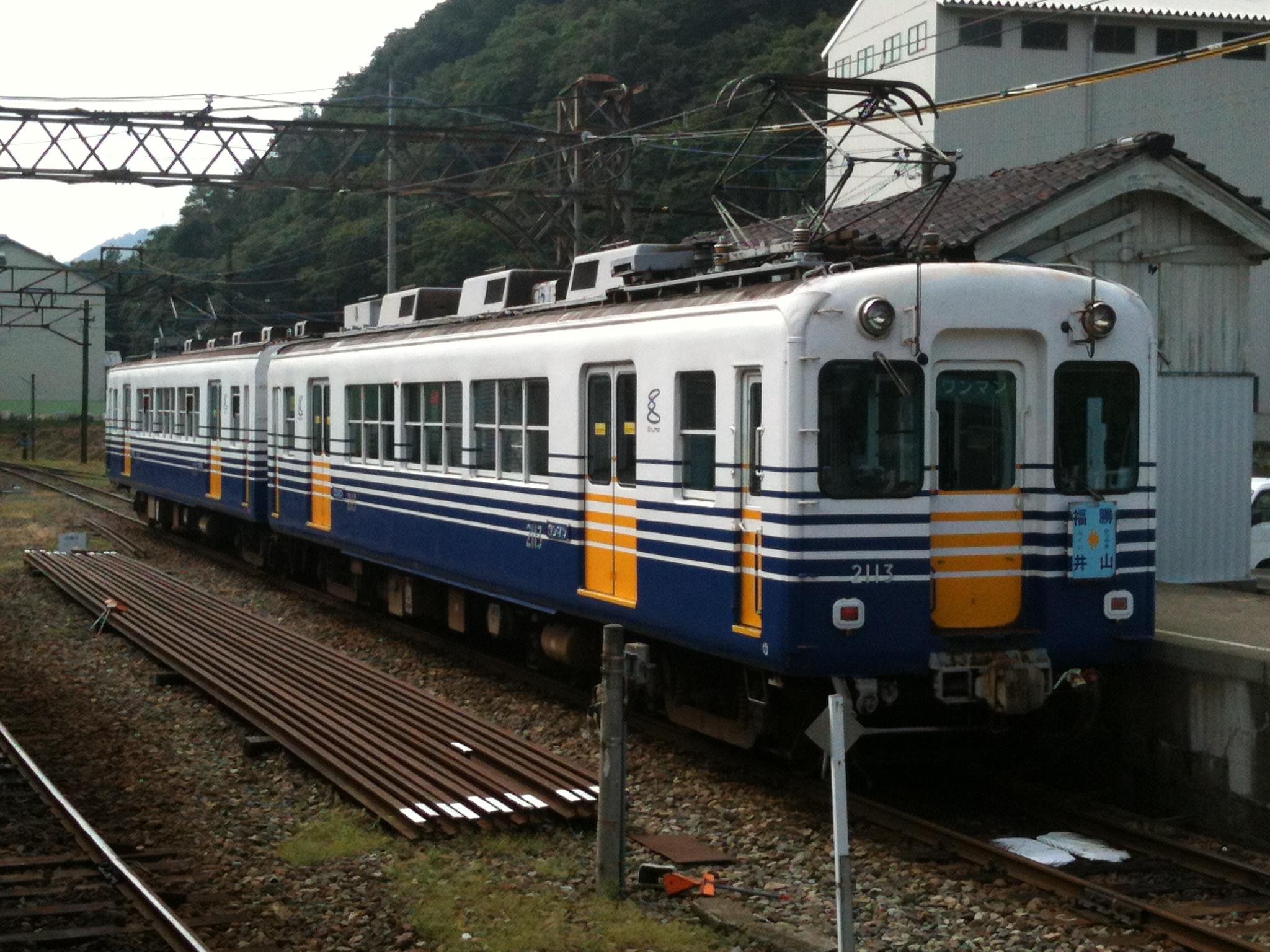 えちぜん鉄道2101形