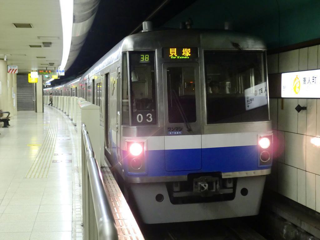 fct-1000-2.jpg