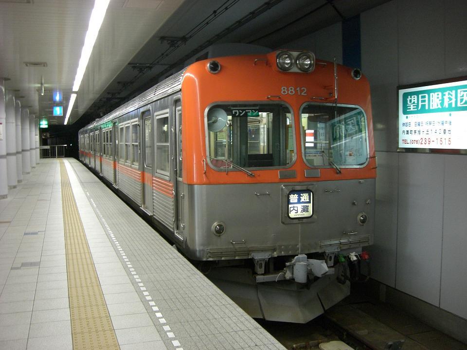 北陸鉄道8801形
