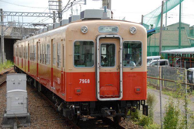 阪神7861形