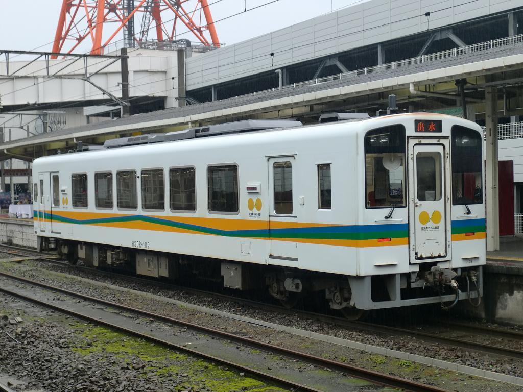 肥薩おれんじ鉄道HSOR100形