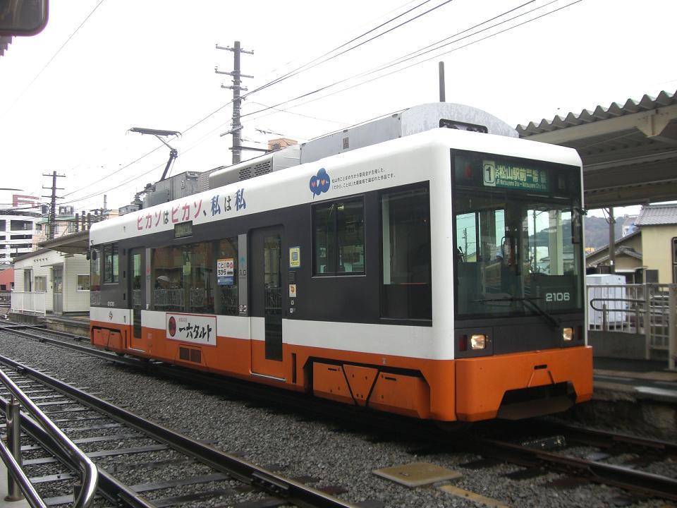伊予鉄道2100形