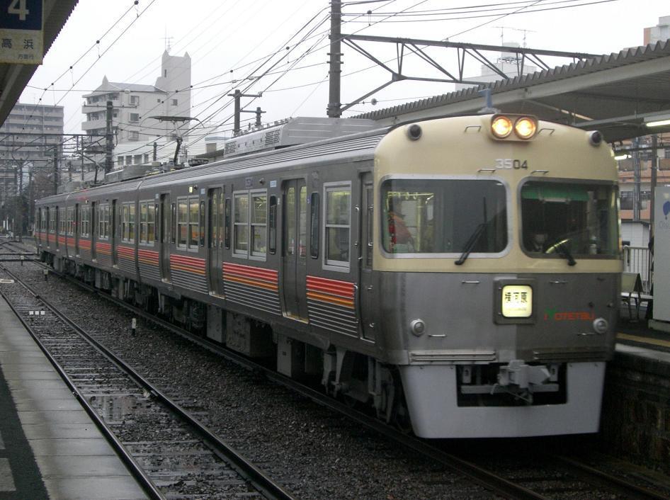 伊予鉄道3000形