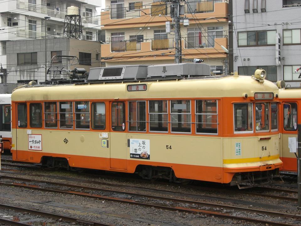 伊予鉄道50形54