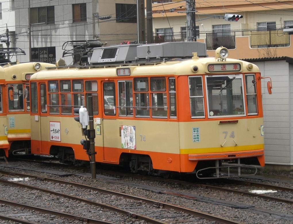 伊予鉄道50形74