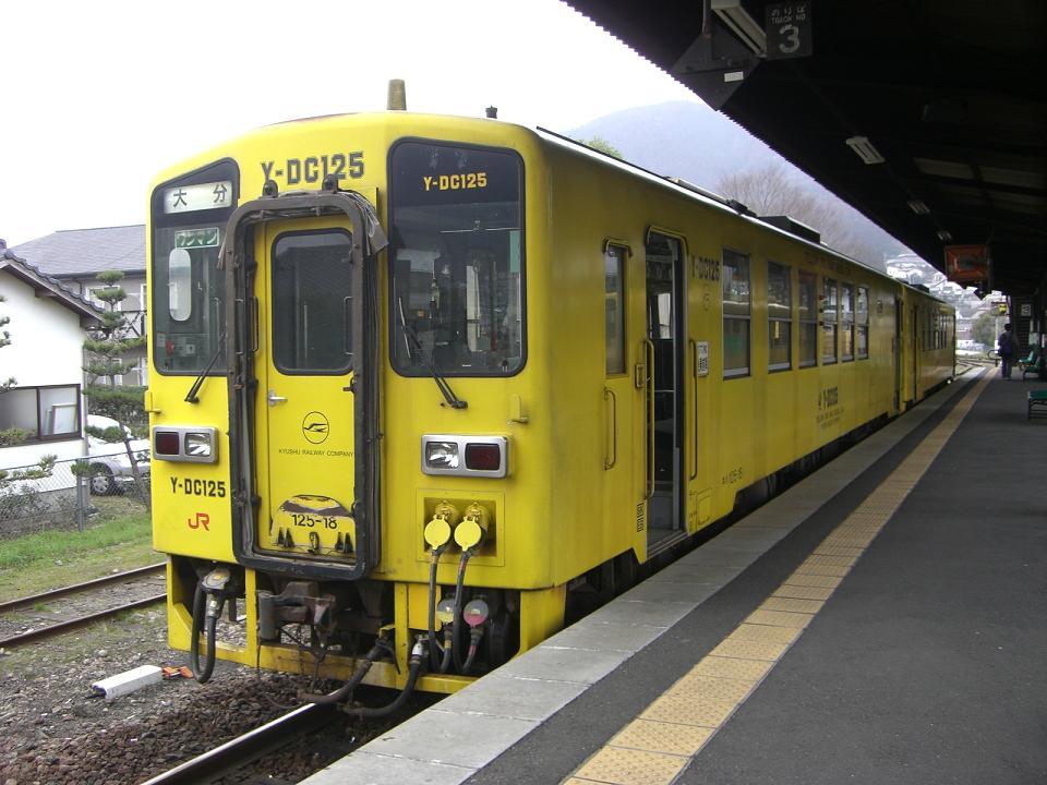 JR九州 キハ125系