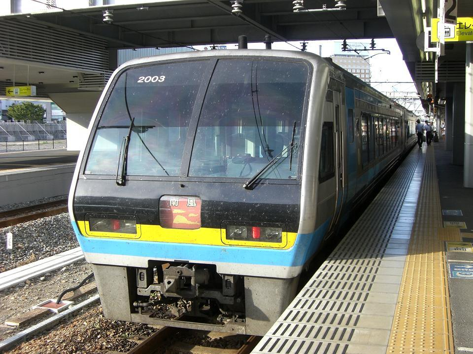 JR四国 2000系