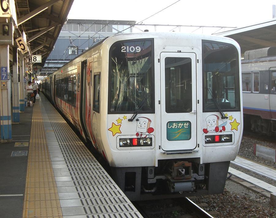JR四国 2000系 2109