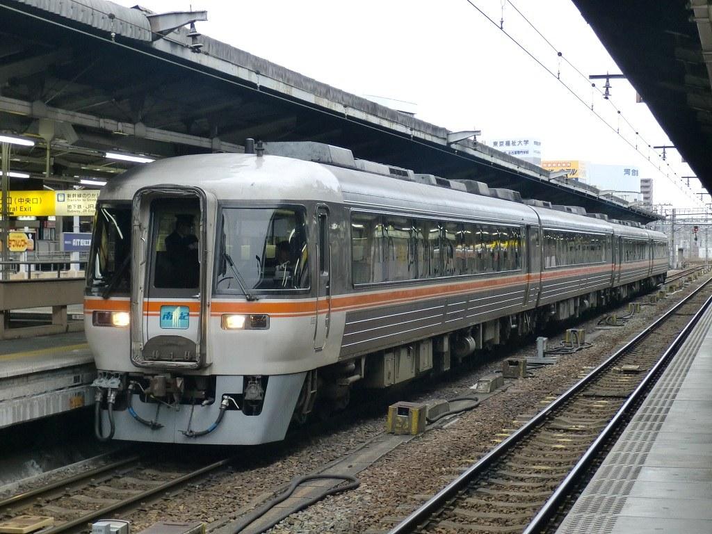 JR東海 キハ85系 南紀