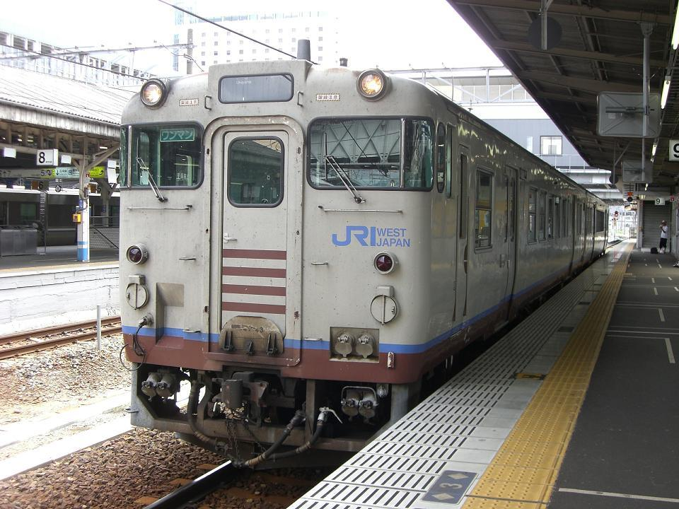 JR西日本 キハ47形 岡山