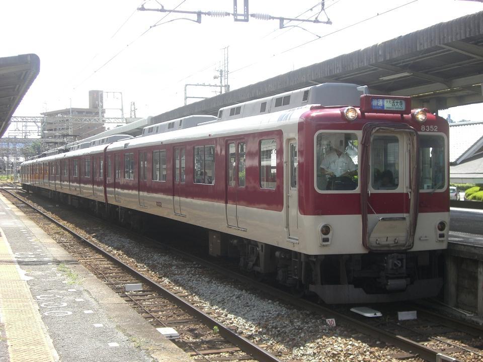 近鉄8400系