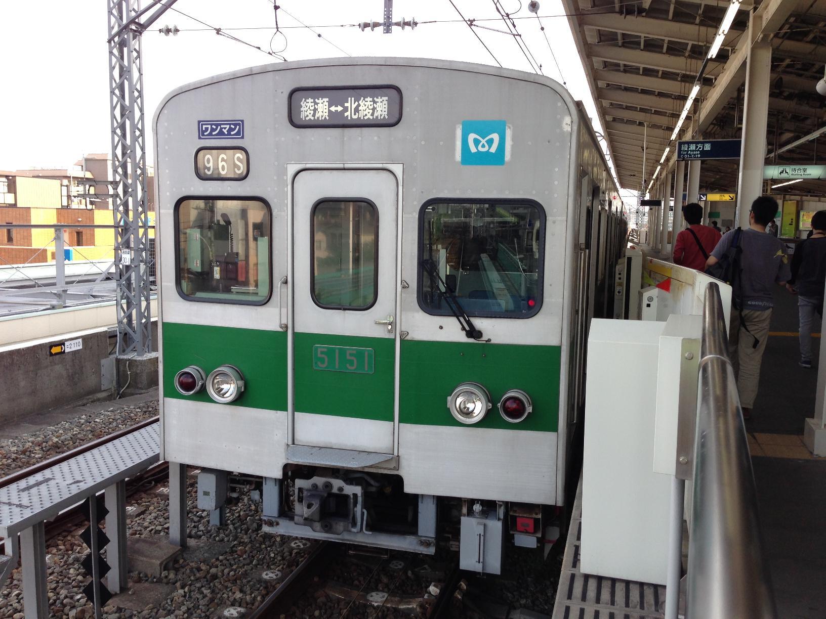 metro5000.jpg