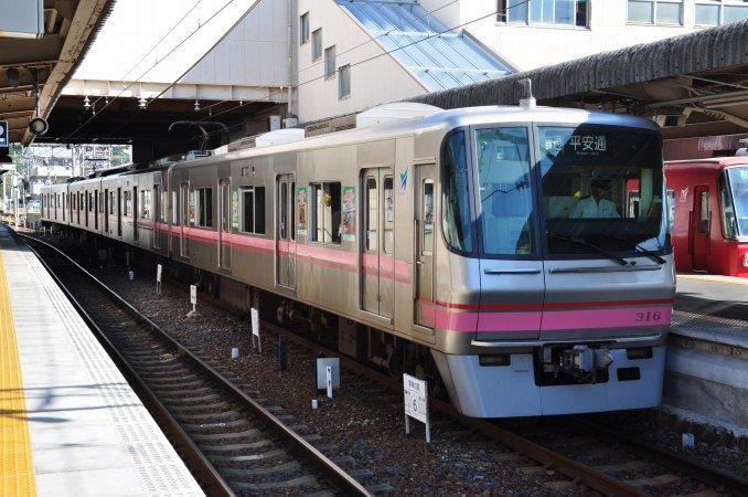 名鉄300系
