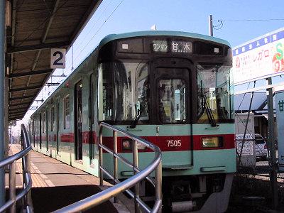 西鉄7000系
