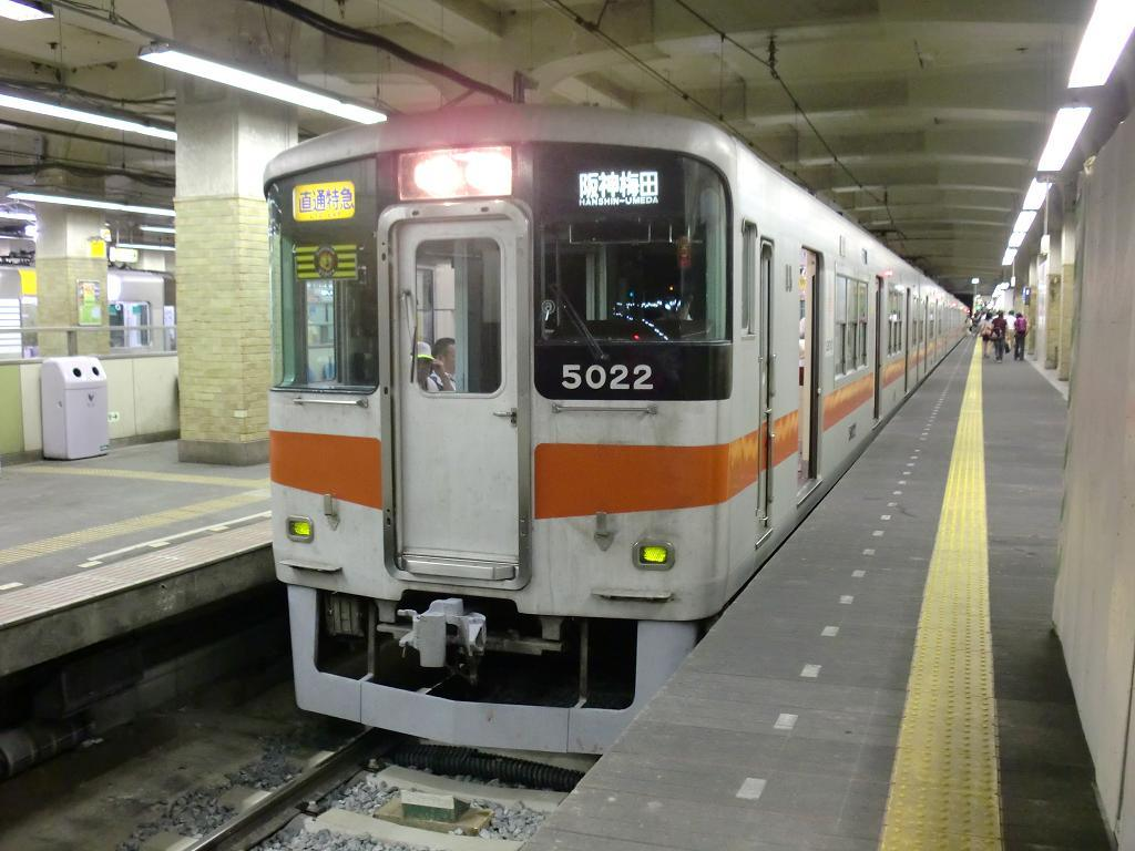 山陽5000系 5022