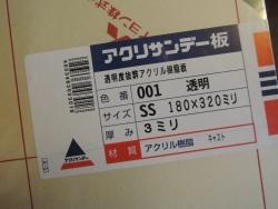 DSCN0663~1