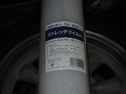 DSCN1310~1