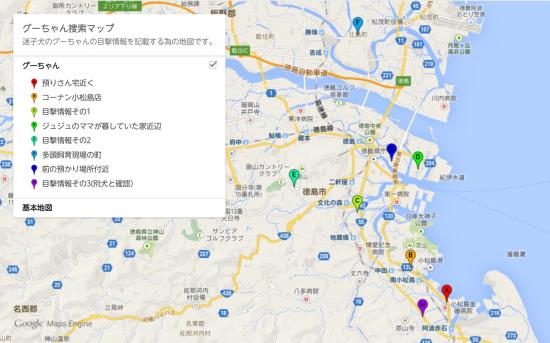 グーちゃん捜索マップ03