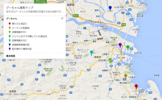 グーちゃん捜索マップ02