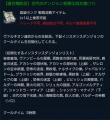 TERA_ScreenShot_20140706_214149.jpg
