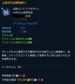 TERA_ScreenShot_20140921_094053_20140921100927778.jpg