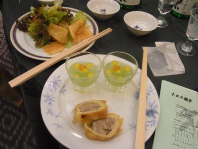 京都獺祭2