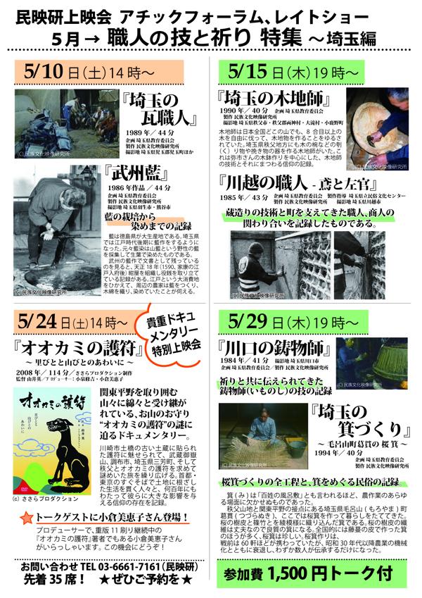 201405.jpg