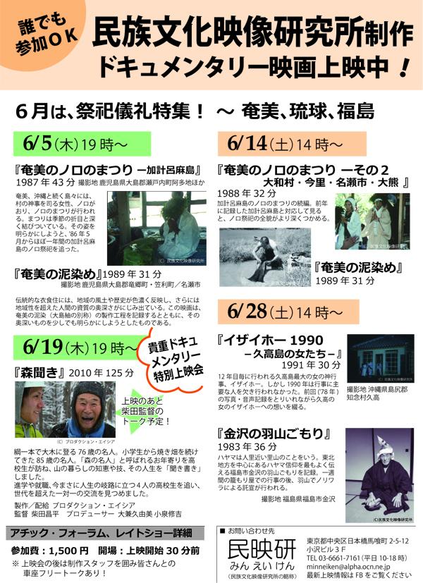 201406.jpg