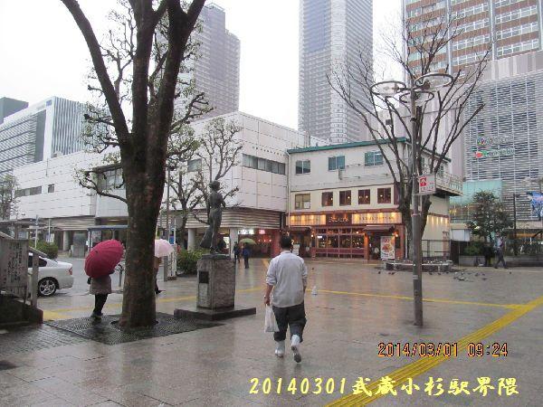 0301nakahara02.jpg