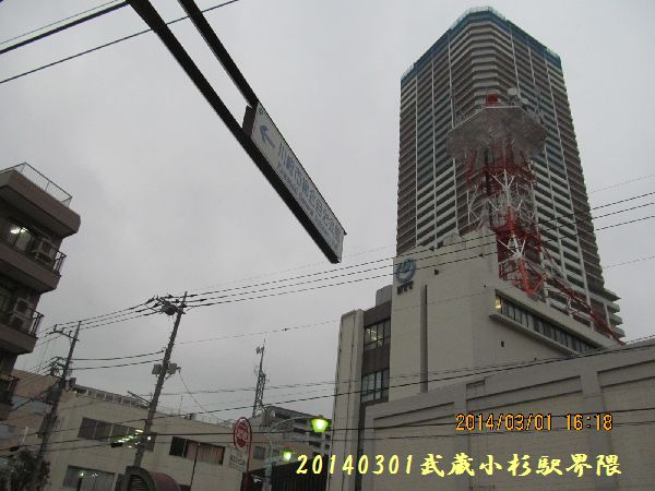 0301nakahara05.jpg