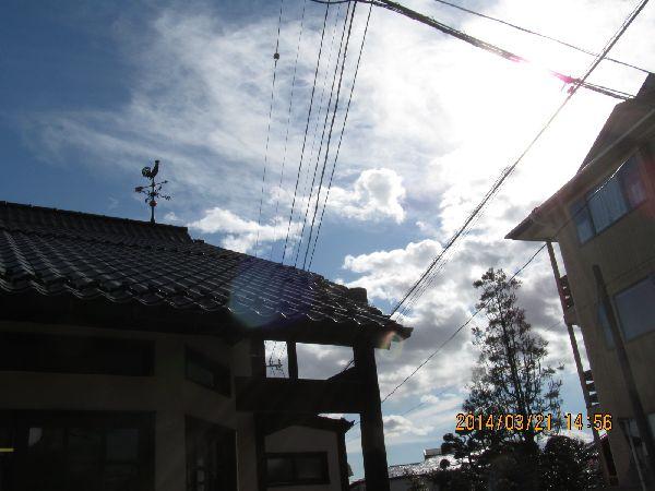 0321urawa07.jpg