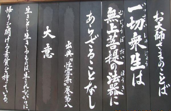 0408daishi06.jpg
