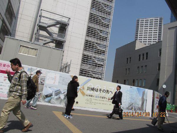 0408kawasaki01.jpg