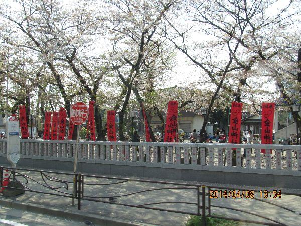 0408kawasaki04.jpg