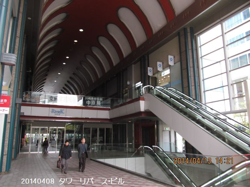 0413artnakahara02.jpg