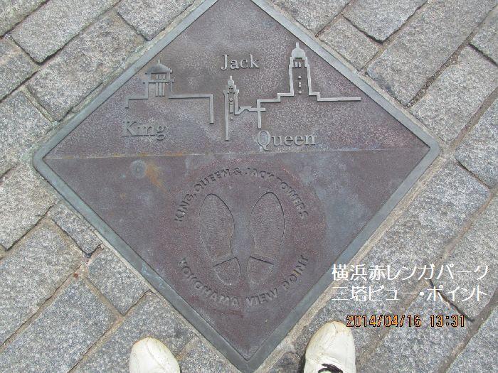 0416yokohama13.jpg