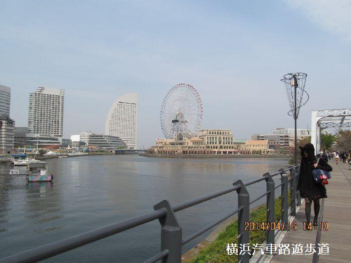 0416yokohama29.jpg