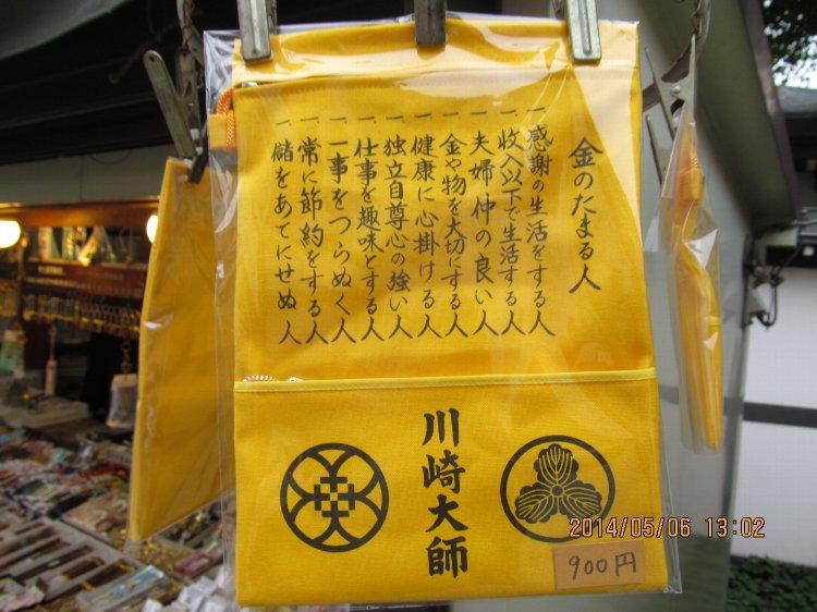 0506daishi10.jpg