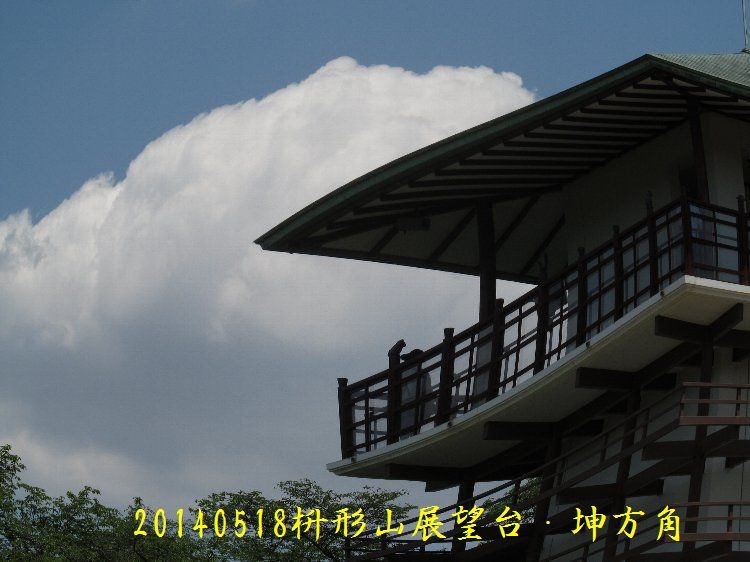 0518masugata15.jpg