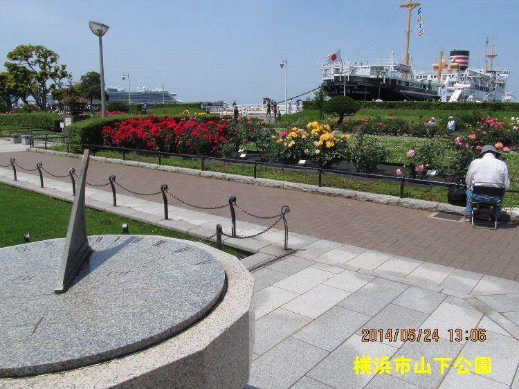 0524yamashita02.jpg