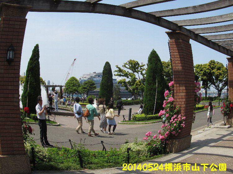 0524yamashita12.jpg