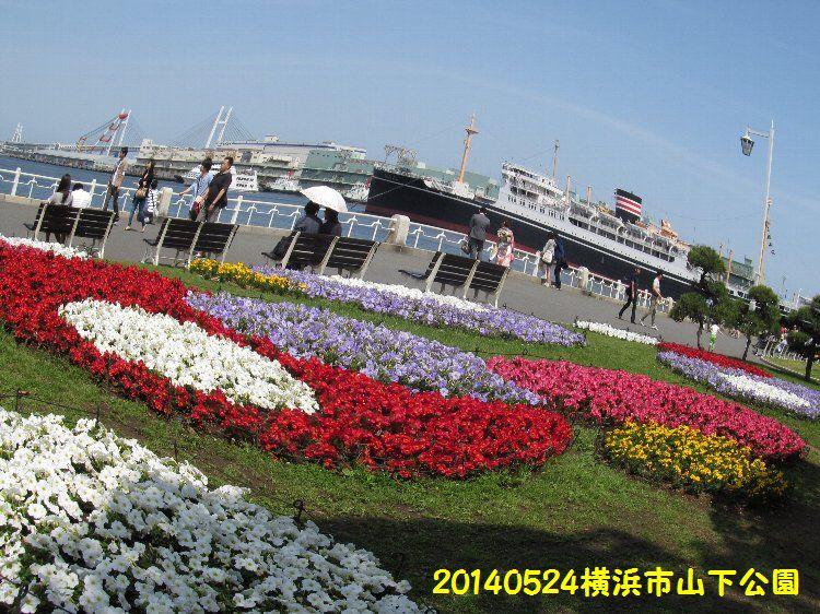 0524yamashita19.jpg
