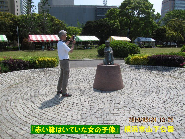0524yamashita20.jpg