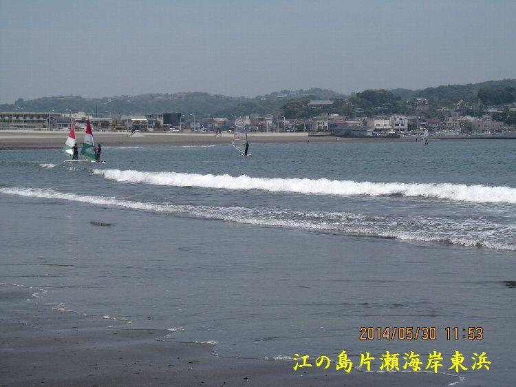 0530higashihama03.jpg